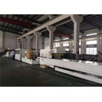 Quality Electrical PVC Conduit Pipe Making Machine, High Speed Pipe Manufacturing Machine wholesale