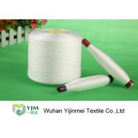 Pure White Polyester Yarn On Cone For Sewing
