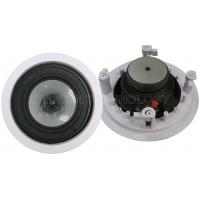 Quality Coaxial Ceiling Mounted Speakers wholesale
