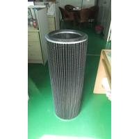 Quality HEPA Filter for Vacuum Cleaner wholesale