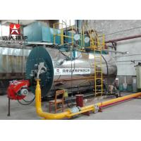 China Wet Back Structure Three Pass Fire Tube Boiler Interlock Alarm Safety Device on sale