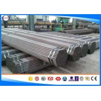 Quality ASTM 8620 Howllow Steel Round Bar With Q + T Treatmnet For Mechanical Purpose wholesale