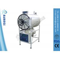 China Hospital Horizontal Circular Pressure Steam Sterilizer , Large Capacity Autoclave on sale