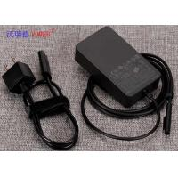 Quality 12 Volt Laptop Power Adapter For Microsoft Surface Pro 3 31W Output Power wholesale