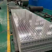 Quality 3000 Series Aluminium Checker Plate 1.0 - 5.0mm Thickness 5 Bar Pattern wholesale