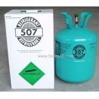 Quality High Quality Refrigerant Gas R507, High Purity R507 wholesale