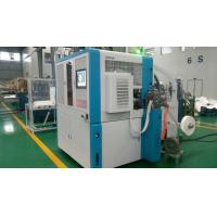 Quality Automatic Paper Cup Machinery With New Guarding Door and Inspection System wholesale