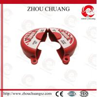 Quality Gate Valve safety lock made in china gear operated for pvc pipes wholesale