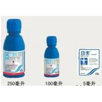 Quality Lambda - Cyhalothrin 5% EC Insecticide Control of Insect Pests in Public Health wholesale