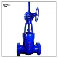 Quality Power Station Gate Valve wholesale