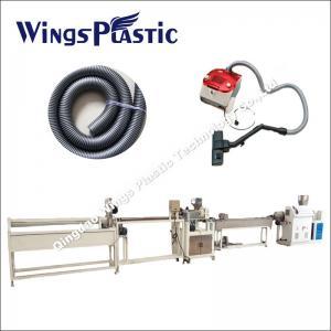 Quality EVA Vacuum Cleaner Hose Making Machine / EVA Flexible Cleaner Pipe Machine wholesale