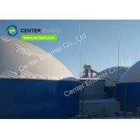Quality Glass Fused To Steel Bolted Anaerobic Digester Tank For Wastewater Salt Water wholesale