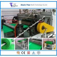 Buy cheap Green Glass Plastic Mat Machine / Production Line 3 Phrases 4 Wires from wholesalers
