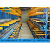 Buy cheap Warehouse Industrial Cantilever Racking Systems Both Side for Aluminum Pipe product