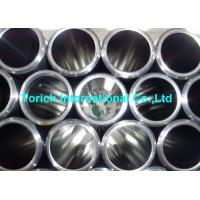 Quality Cold Rolled Hydraulic Cylinder Tube for Telescopic Systems E235 +SRA CDS wholesale