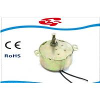 Cheap Small Reversible Synchronous Motor , Synchron Clock Motor For Oven Turn Plate for sale