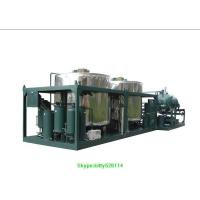 Quality Waste Engine Oil Purifier Filtration wholesale