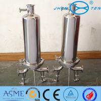 Quality High Pressure ss316 Stainless Steel Water Tanks Mirror Matt CE wholesale