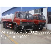 Quality dongfeng Euro 3/Euro 2 210hp diesel 18cbm-22cbm portable water truck for sale wholesale
