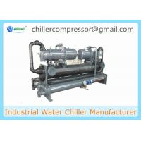 Buy cheap High Performance 100 TR Double Screw Compressors Industrial water cooled glycol chiller from wholesalers