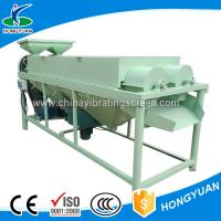 Quality Grain polishing machine bean to remove the surface dust polishing machine wholesale