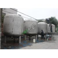 Quality Frp Sand Filter Vessel Stainless Steel Filter Housing / Activated Carbon Filter Tanks wholesale