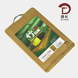 China Eco-fridendy and durable bamboo chopping board on sale