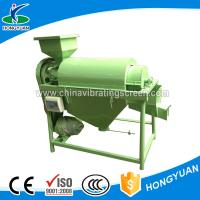Quality Large bean polishing and polishing machine to clean up the molds dust grain polisher wholesale