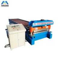 Buy cheap PPGI for corrugated water wave wall panel roll forming machine 1000mm coils from wholesalers