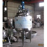 Quality Stainless Steel Sanitary Mixing Tank Machines For Making Shampoo Material Liquid Mixing Tank wholesale