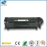 Quality Q2612A HP Laser Toner Cartridge Unit For HP LaserJet 1010 / Hp Laserjet Toner Cartridge wholesale