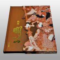 China Art Paper Custom Notebook Printing Service , Spot UV / Hot Foil Stamping Finishing on sale