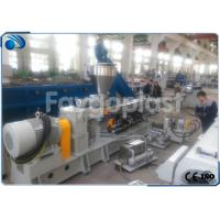 China Parallel Co Rotating Twin Screw Extruder , PVC Pipe Making Machine PLC Control on sale