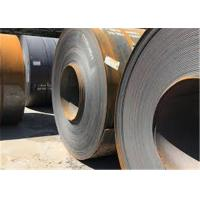 Quality Customized Size Hot Rolled Steel Coil With Chromate Surface Treatment wholesale