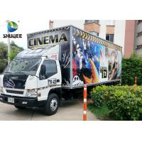 Quality Movable 7D Movie Theater Trailer wholesale