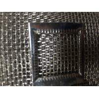 Quality 11mesh Stainless Steel Wire Screen With 0.5mm Wire Diameter wholesale