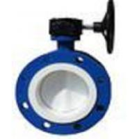 Quality Lined Butterfly Valve -- Double Flange Split Body Concentric B.V wholesale