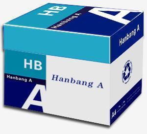 Cheap HB A4 Copy Paper for sale