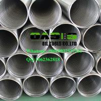 Buy cheap API LTC thread stainless steel 304 wire wrapped Johnson screens pipe for well drilling product