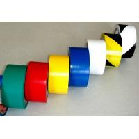 China coloful PVC protection tape on sale