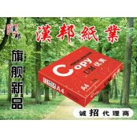 Buy cheap UM Copy Paper from wholesalers