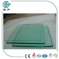 Quality High light transmittance white tempered float glass 3mm - 19mm Thickness wholesale