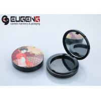 Quality Beautiful 3D Printing Empty Compact Powder Case With Double Layers wholesale
