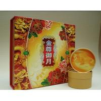 Quality Colorful Recycled Cardboard Mooncake Packaging Box 10 * 10 * 2 Inch wholesale
