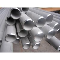 Quality SS SMLS 321 Stainless Steel Seamless Pipe For Petroleum Astm A270 / TP304 wholesale