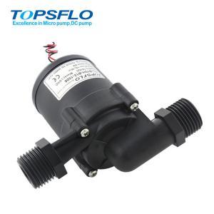 Quality Topsflo 12V or 24v Mini centrifugal home appliance coffee drink pump,circulation pump wholesale