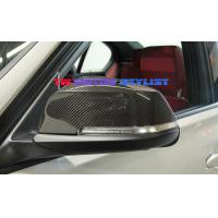 BMW F20 F30 Performance Carbon Fiber Side Mirror Case