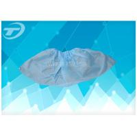 Cheap Disposable medical shoes cover ( with CE .ISO certificate) PP for Medical use for sale