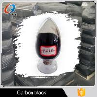 Cheap High quality carbon black N330 with low price Black carbon granular powder for sale