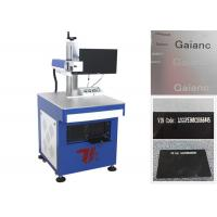 Cheap Fiber Laser Marking Machine / Metal Marking Machine For Integrated Circuits for sale